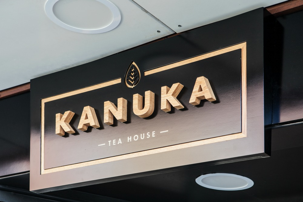 Kanuka Tea House - St Albans - Humphrey Munson Blog 18