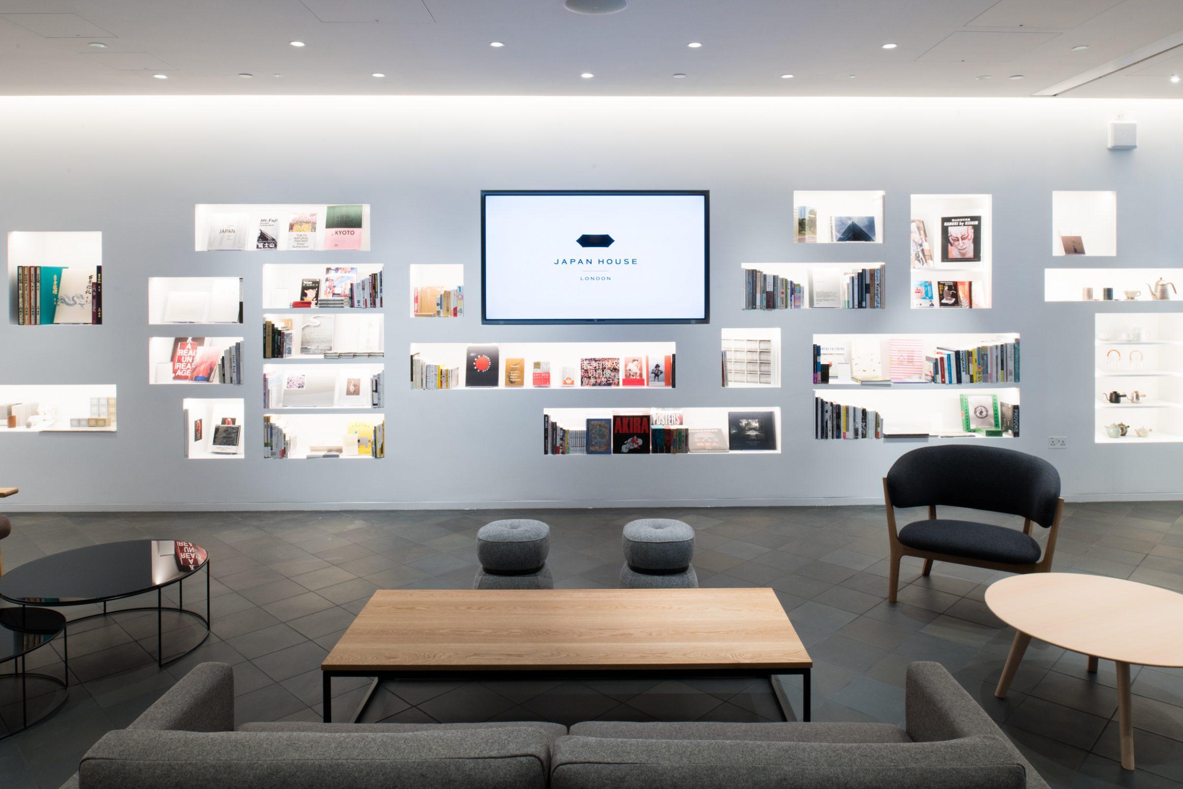 The shop - Japan House London - Humphrey Munson Blog